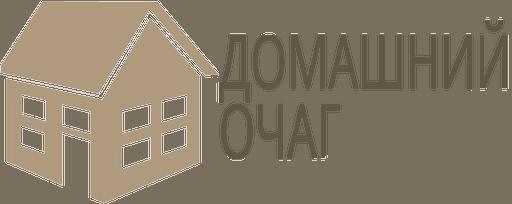 Частный пансионат для престарелых Домашний Очаг